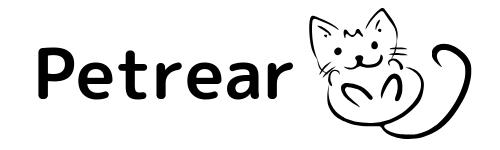 Petrear